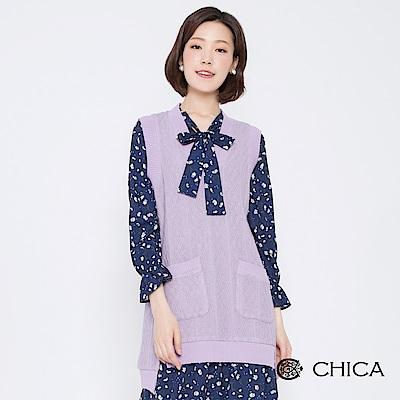 CHICA 英倫學院麻花織紋口袋背心(3色)