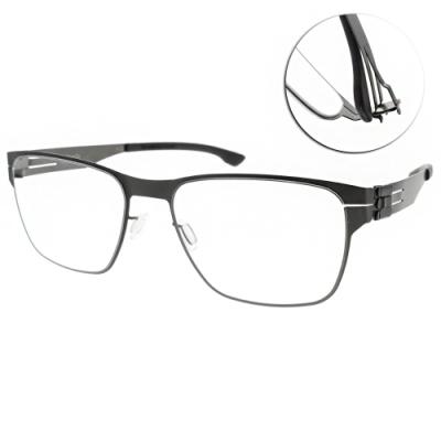 ic!berlin眼鏡 德國薄鋼質感方框款/石墨#HANNES S. GRAPHITE