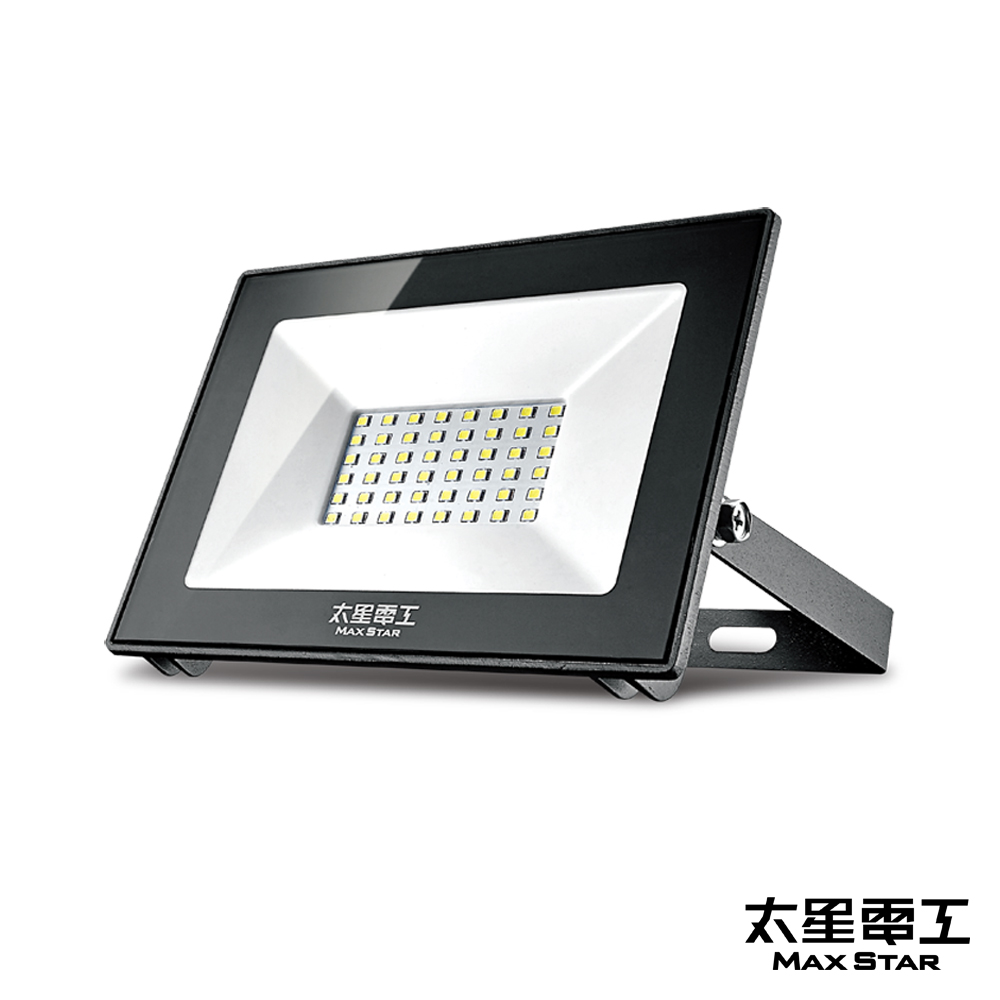 【太星電工】30W LED防水投射燈110V-白光