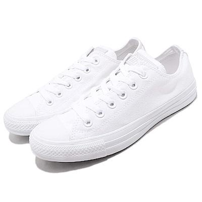Converse 帆布鞋 All Star 低筒 運動 男女鞋