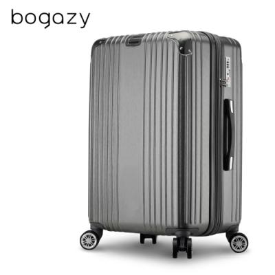Bogazy 旅繪行者 20吋拉絲紋可加大行李箱(質感灰)
