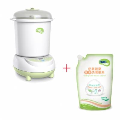 nac nac微電腦消毒烘乾鍋UB22+nacnac酵素奶瓶蔬果洗潔慕斯補充包600ML包