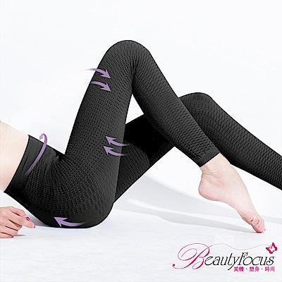 保暖褲 輕機能保暖內搭九分褲(黑)BeautyFocus