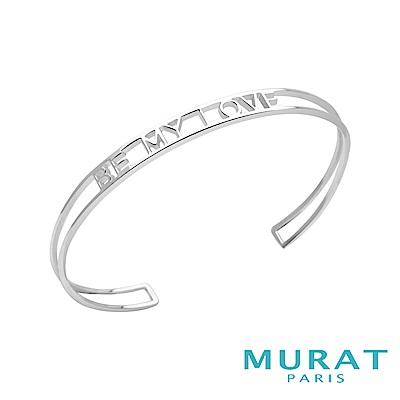 MURAT Paris 法國輕珠寶 Be my love簡約鏤空文字手環
