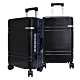 FILA 25吋碳纖維飾紋2代系列鋁框行李箱-墨黑藍 product thumbnail 1