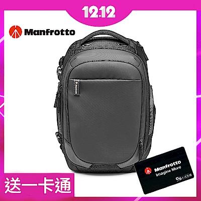 (送一卡通) Manfrotto 後背包 M 專業級II Advanced2 Gear M