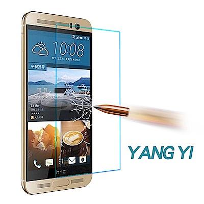 YANGYI 揚邑 HTC ONE M9+ 防爆防刮防眩 9H鋼化玻璃保護貼膜