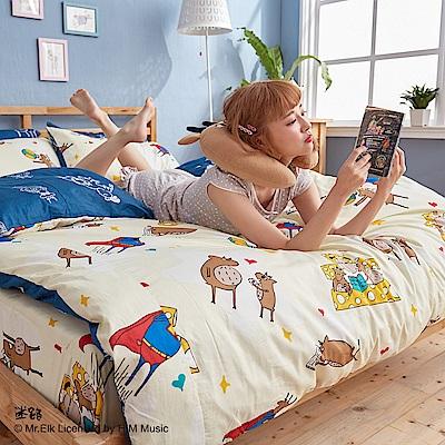 戀家小舖 / 雙人床包枕套組  迷路的床邊故事-兩色可選  100%精梳棉  台灣製
