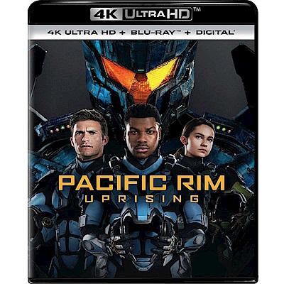 環太平洋2:起義時刻 ( UHD+BD 雙碟版 ) 藍光 BD
