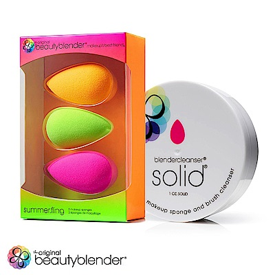 beautyblender 亮麗甜蜜組合+專用清潔皂1oz x1