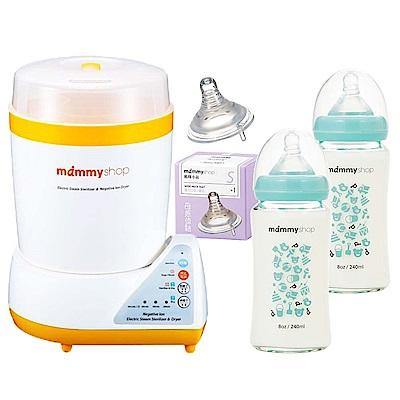 媽咪小站-蒸氣負離子消毒烘乾鍋2.0特會組(烘乾鍋+奶瓶+奶嘴)二色可選