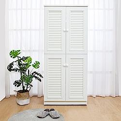 Birdie南亞塑鋼-2.7尺四門塑鋼百葉高鞋櫃(白色)-82x37x189cm