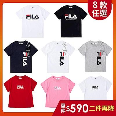 [時時樂] FILA KIDS童裝-棉質短袖圓領上衣 (尺寸110~165)