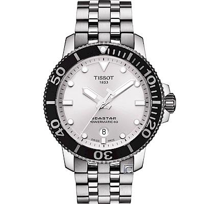 天梭Seastar 1000海星300米潛水機械錶(T1204071103100)