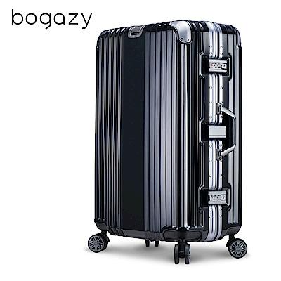 Bogazy 篆刻經典 29吋鋁框抗壓力學鏡面行李箱(經典黑)