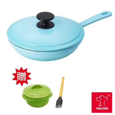 【買大送小超值組】MULTEE摩堤 鑄鐵單柄煎鍋20cm(晶鑽藍)+贈10cm迷你陶瓷鍋(綠松)+醬料刷