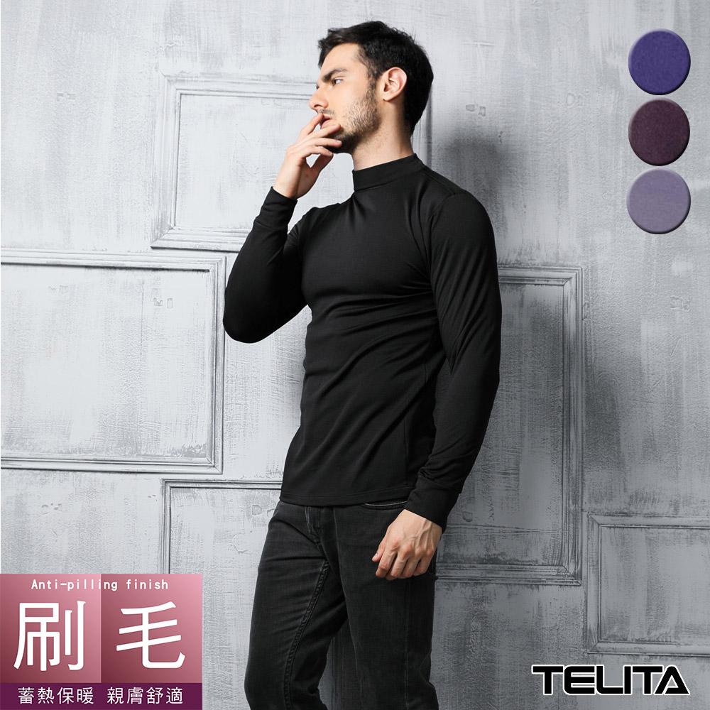 型男刷毛蓄熱保暖長袖立領休閒T(超值6件組)TELITA