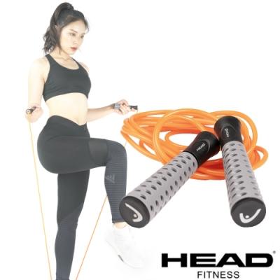 HEAD 專業培林跳繩(200cm長)