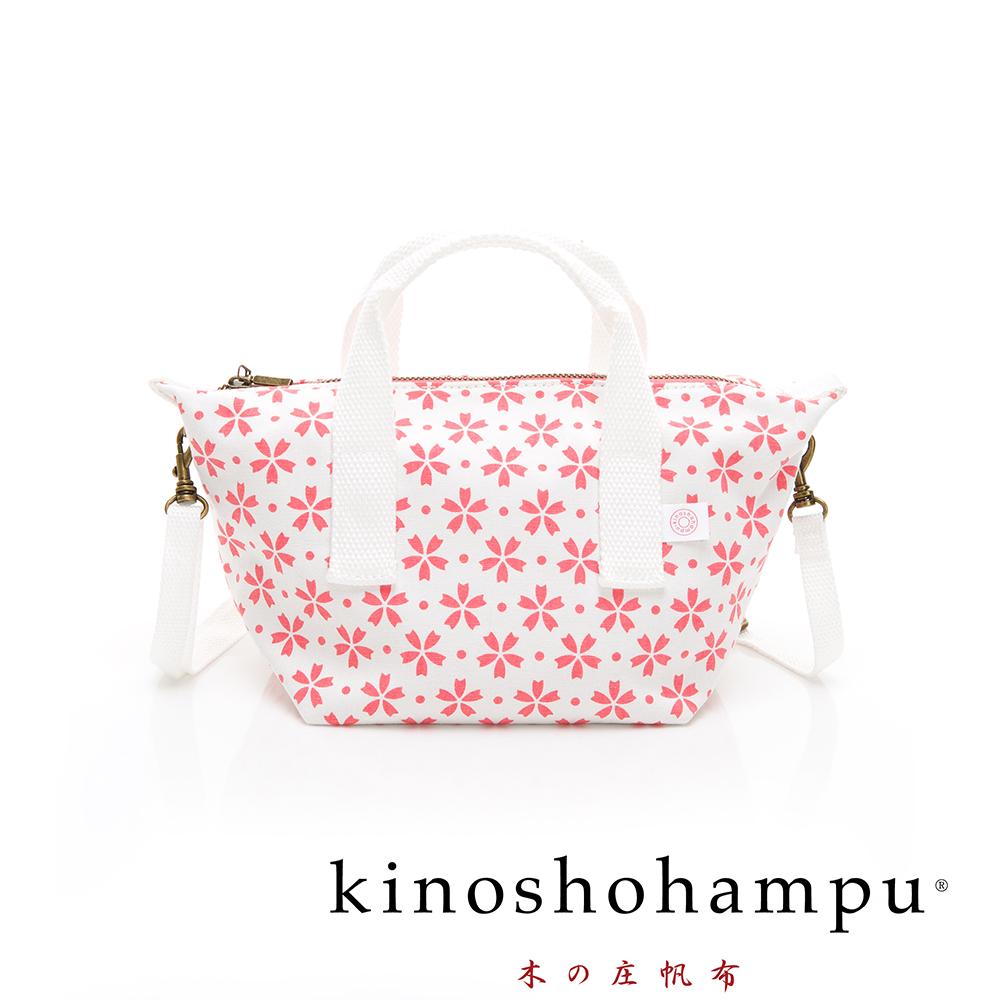 kinoshohampu 貴族和柄帆布可背式手提包 櫻花粉