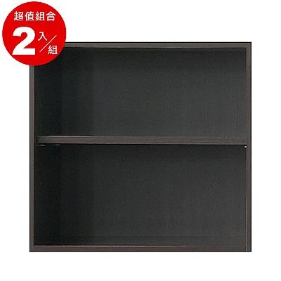 《HOPMA》DIY巧收二層收納櫃-無門款(2入)-寬41.5 x深29.5 x高34.5cm
