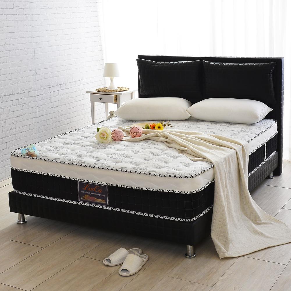 (618限定)LooCa 乳膠手工4.8雙簧護框硬式獨立筒床墊-雙人5尺