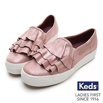 Keds TRIPLE RUFFLE 麂皮荷葉休閒鞋-玫瑰色