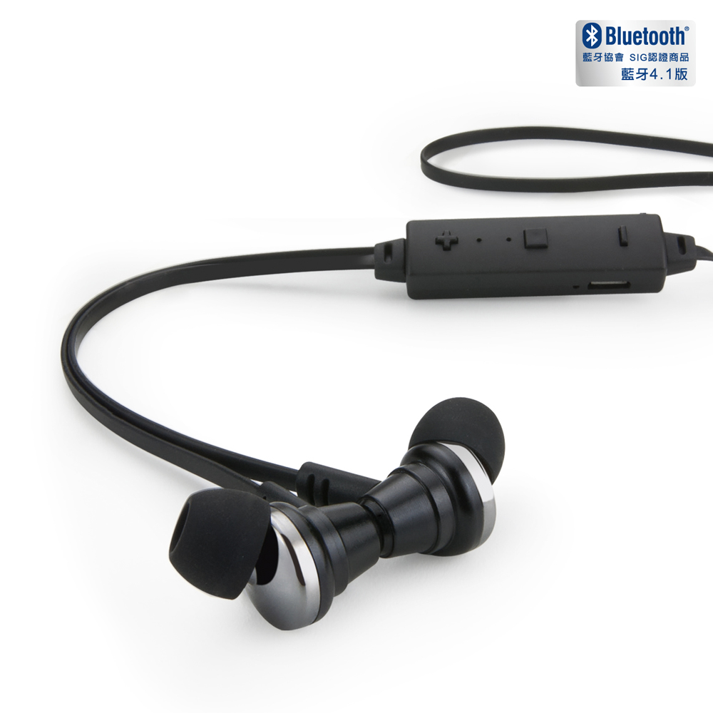 E-books S79 藍牙4.1頸掛磁吸鋁製入耳式耳機