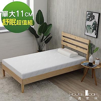 House Door 天絲纖維表布11cm竹炭釋壓記憶床墊舒眠超值組-單大3.5尺