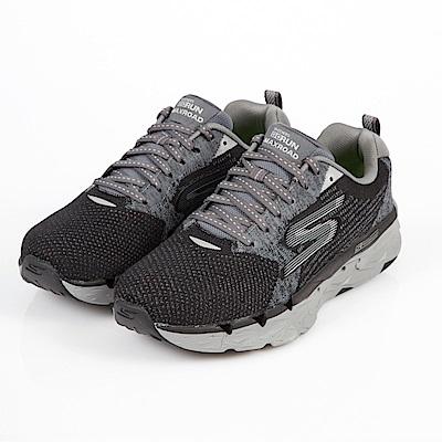 SKECHERS(男) 跑步GO RUN MAX ROAD-55208BKGY