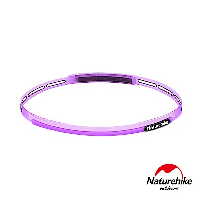 Naturehike 戶外健身運動矽膠導汗帶 頭帶 紫色 - 急