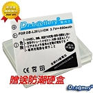 電池王 For SANYO DB-L20/DBL20 高容量副廠鋰電池