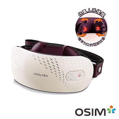 OSIM 迷你捏捏樂 OS-299