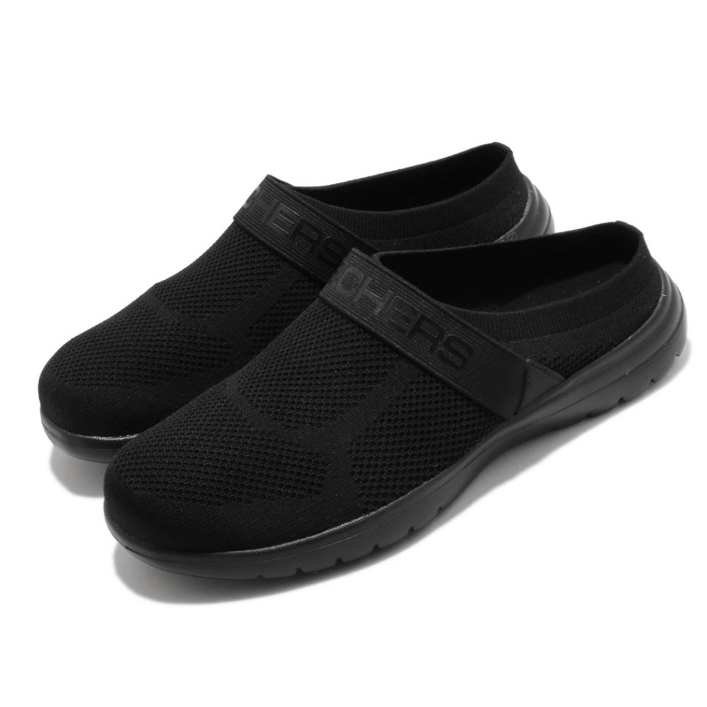 Skechers 拖鞋 On The Go Flex 女鞋 高回彈 吸震 懶人鞋 外出 耐磨 黑 136502BBK