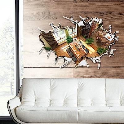 半島良品 DIY無痕壁貼-3D餐廳風景 AY9255 60x90cm