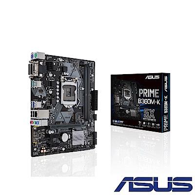 華碩 PRIME B360M-K 主機板