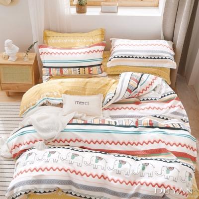 DUYAN竹漾-100%精梳純棉-單人床包被套三件組-德里之旅 台灣製