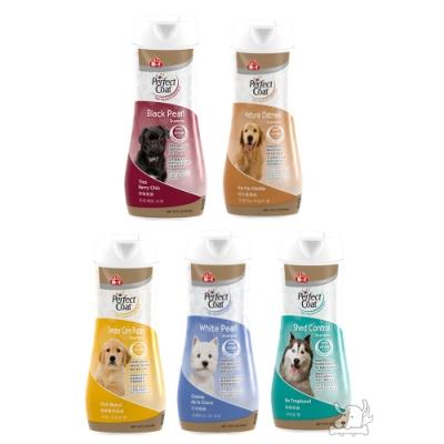 8in1 Perfect Coat 犬用 洗毛精系列 16oz