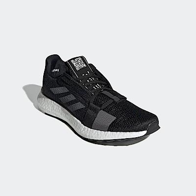adidas SENSEBOOST GO 跑鞋 男 F33908