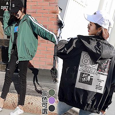 【韓國K.W.】OL風清秀洋溢時尚外套-3色
