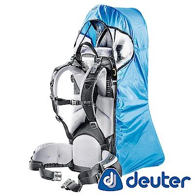 ATUNAS歐都納德國DEUTER嬰兒揹架防雨套背包套36624藍防水遮陽