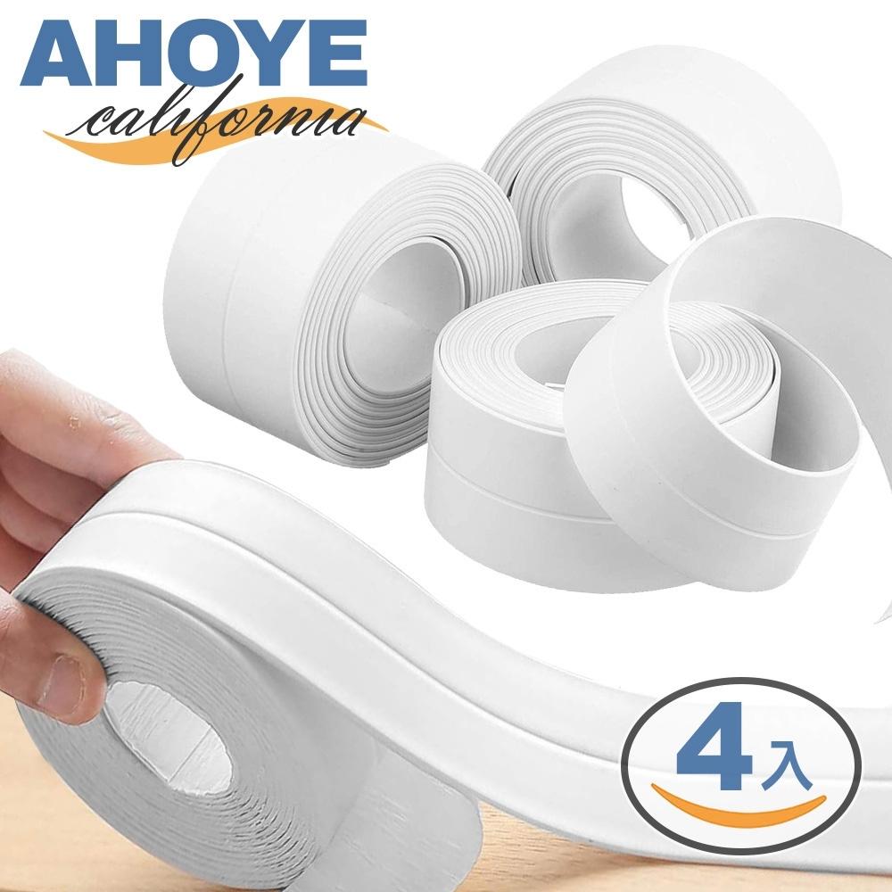 Ahoye 廚房浴室接縫防水防霉膠帶 4入組 3.8cm*100cm