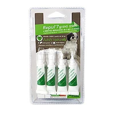 法國皮樂 Pilou 大型犬用 天然除蚤驅蝨防蚊滴劑 兩入組