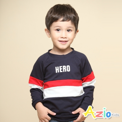 Azio Kids 男童 上衣 三色拼接英文字母印花長袖T恤(藍)