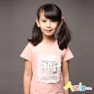Azio Kids 女童 上衣 蕾絲網紗珍珠字母印花短袖上衣(粉)