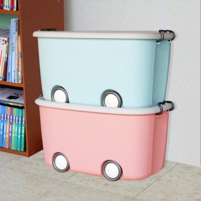 [愛收納]童話世界大滑輪整理箱四入