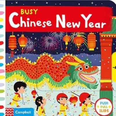 Busy Chinese New Year 忙碌的農曆新年操作書
