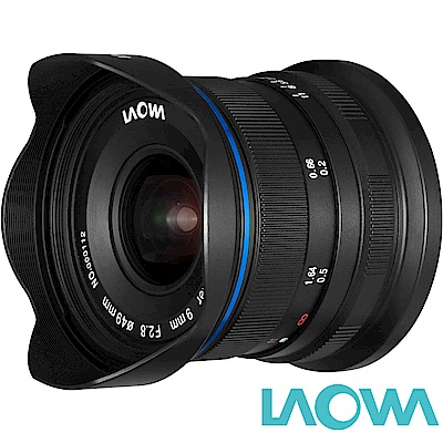 LAOWA 老蛙 9mm F2.8 C&D-Dreamer 手動鏡頭 公司貨