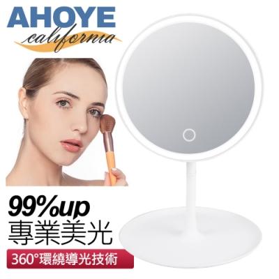 AHOYE LED環型補光化妝鏡