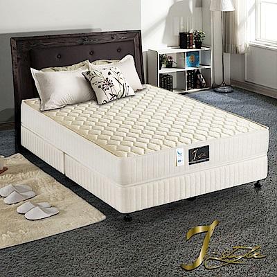 J-style婕絲黛 飯店款防蹣抗菌蜂巢式獨立筒床墊 雙人加大6x6.2尺