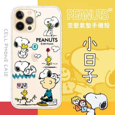【SNOOPY/史努比】iPhone 12 Pro Max (6.7吋) 防摔氣墊空壓保護手機殼(小日子)